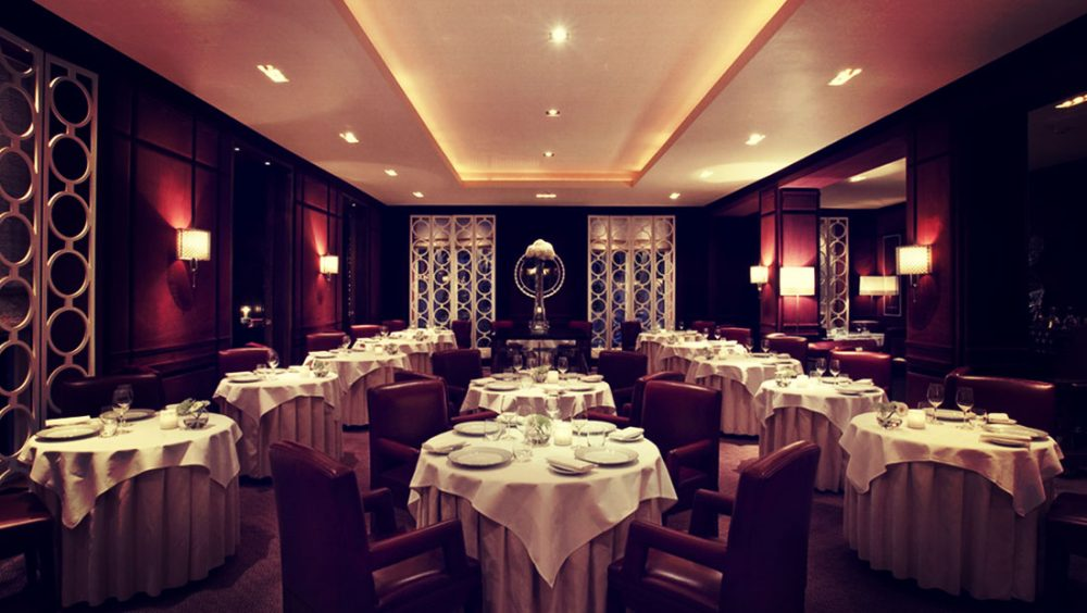 Marcus, French Cuisine, Knightsbridge, London
