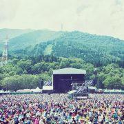 Festivals | Music, Fuji Rock Festival, July, Naeba Ski Resort, Niigata Prefecture, Japan
