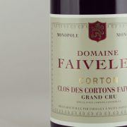 Wine | Domaine Faiveley, Wine Producer, Nuits-Saint-Georges, Burgundy, France