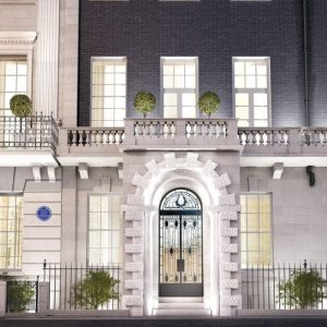 Mayfair Park Residences, 45 Park Lane, Dorchester Collection