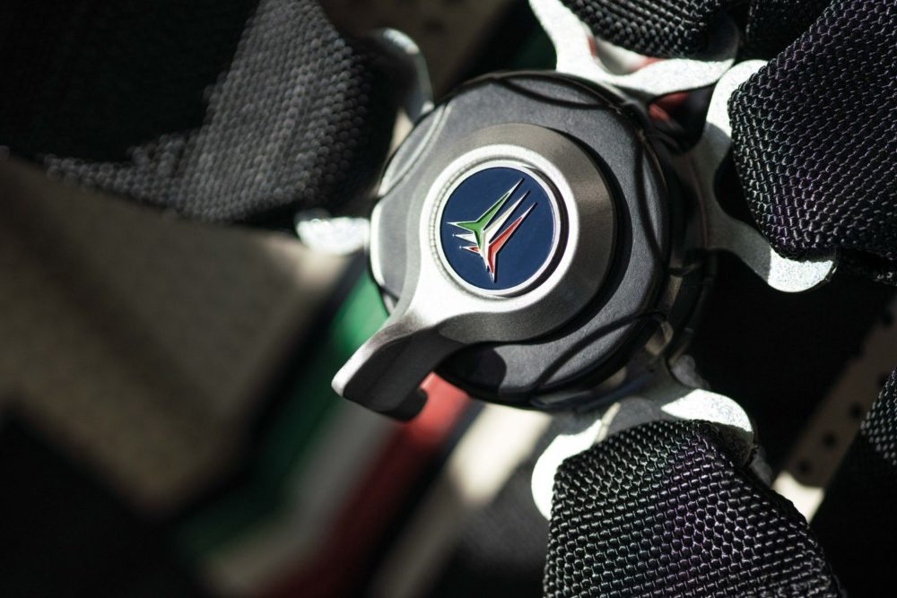 2021 Pagani Huayra Tricolore, the highest representation of aviation technology applied to a car